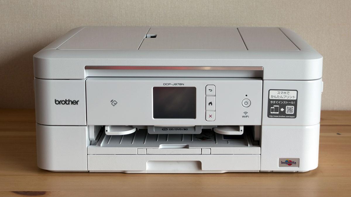 スキャナが欲しくて、ブラザーの複合機(DCP-J978N)を買う