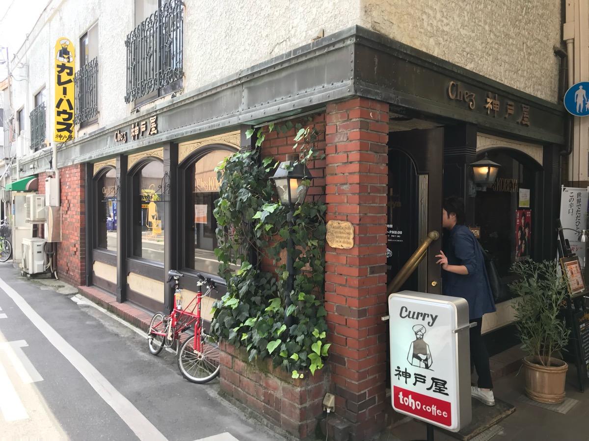 カレーハウス神戸屋(倉敷駅前)でポークカツカレーを食す