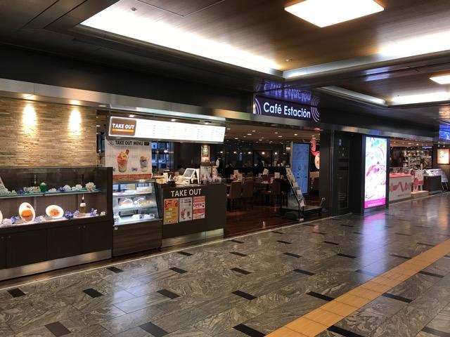 博多駅新幹線改札口内のカフェ「Estacion」が今回の作業場所