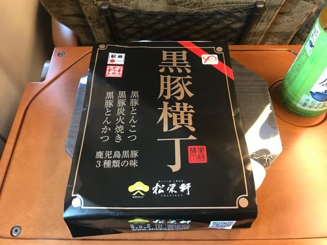 鹿児島中央駅で買った「黒豚横丁」弁当