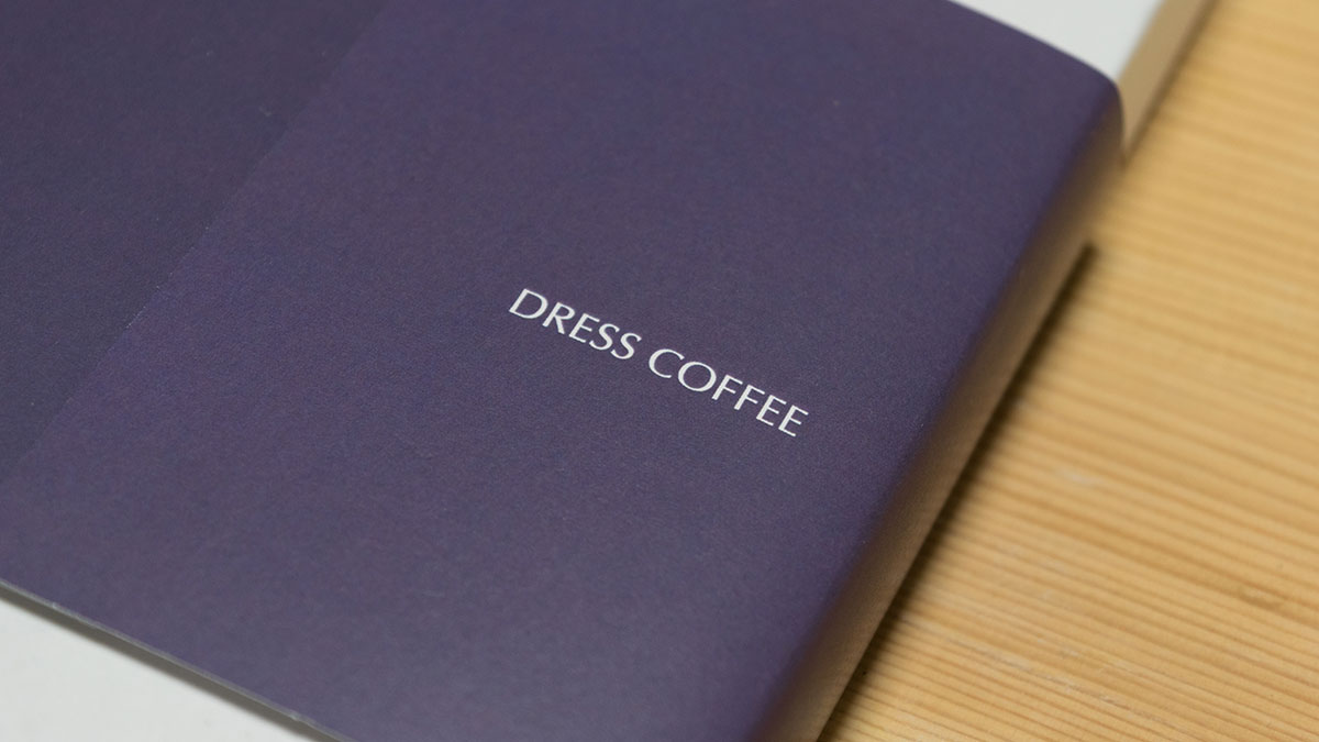 DRESS COFFEEを身にまとい、令和の一歩を踏み出す