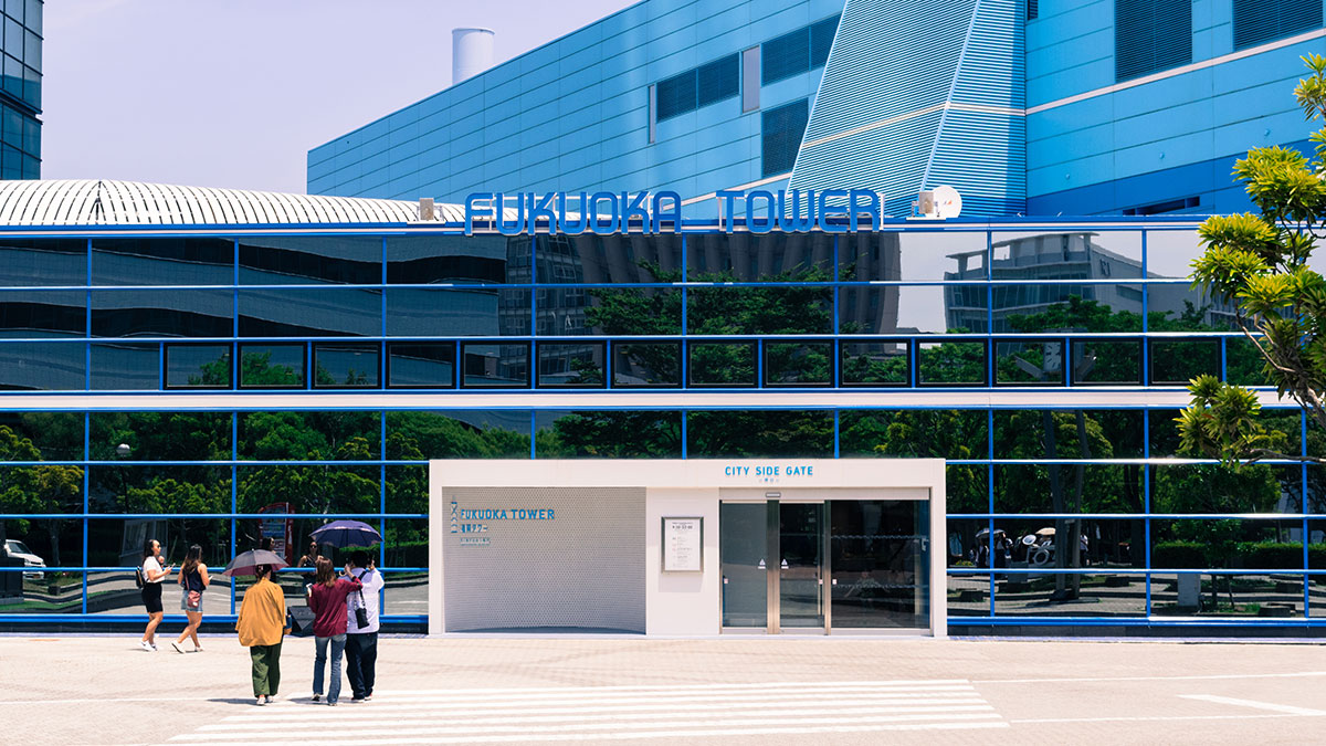 福岡タワーの美しさ、福岡市街から博多湾まで、全日本タワー協議会