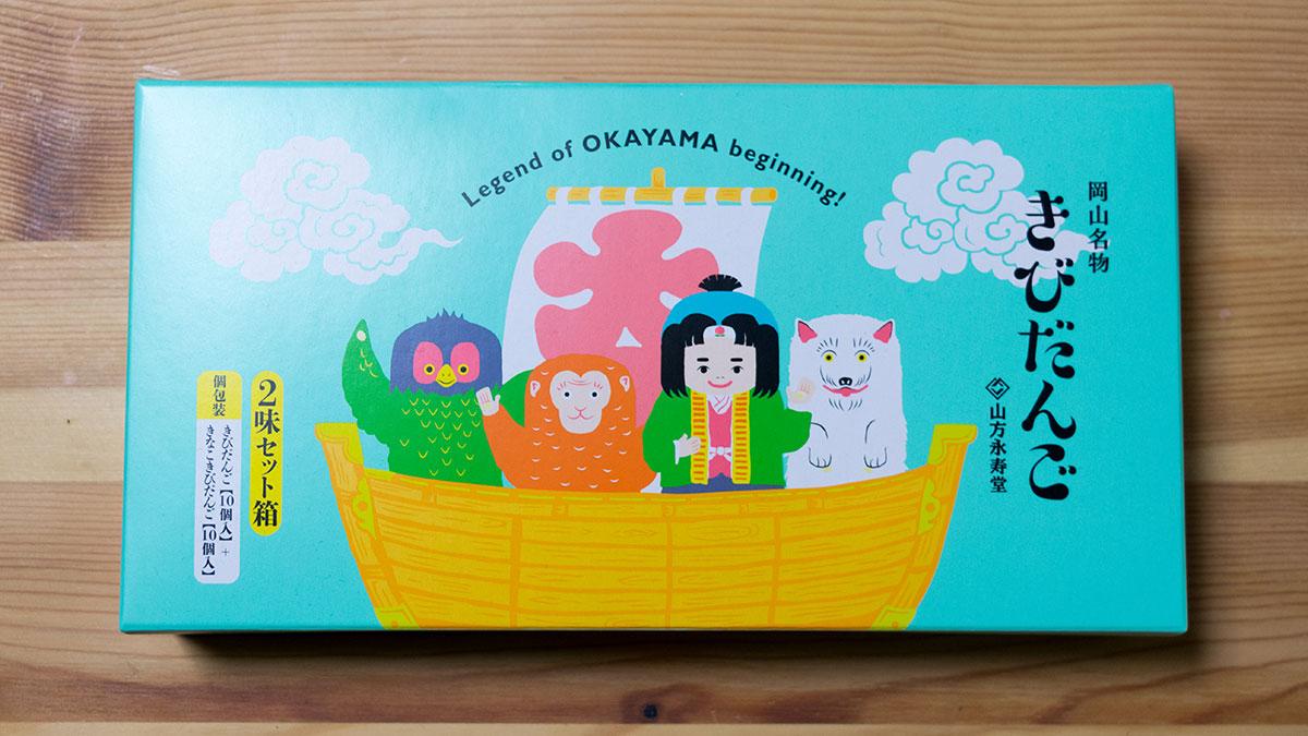 パッケージがかわいい岡山名物のきびだんご