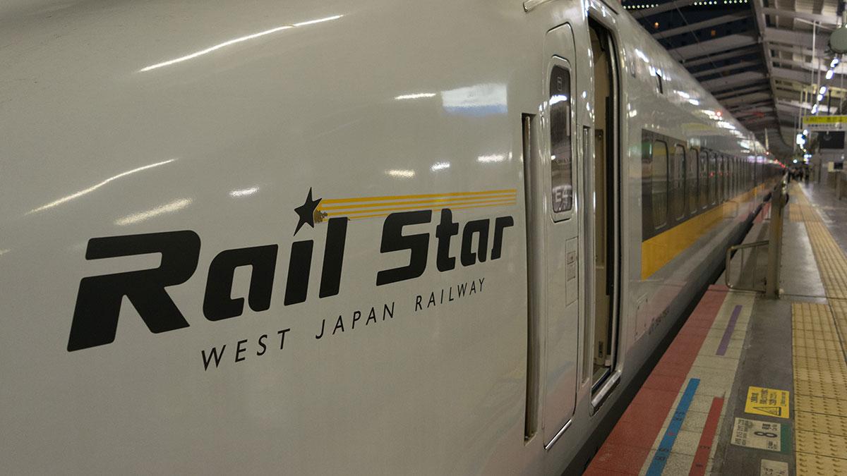 新大阪から岡山へ、最終のこだま771号に乗って
