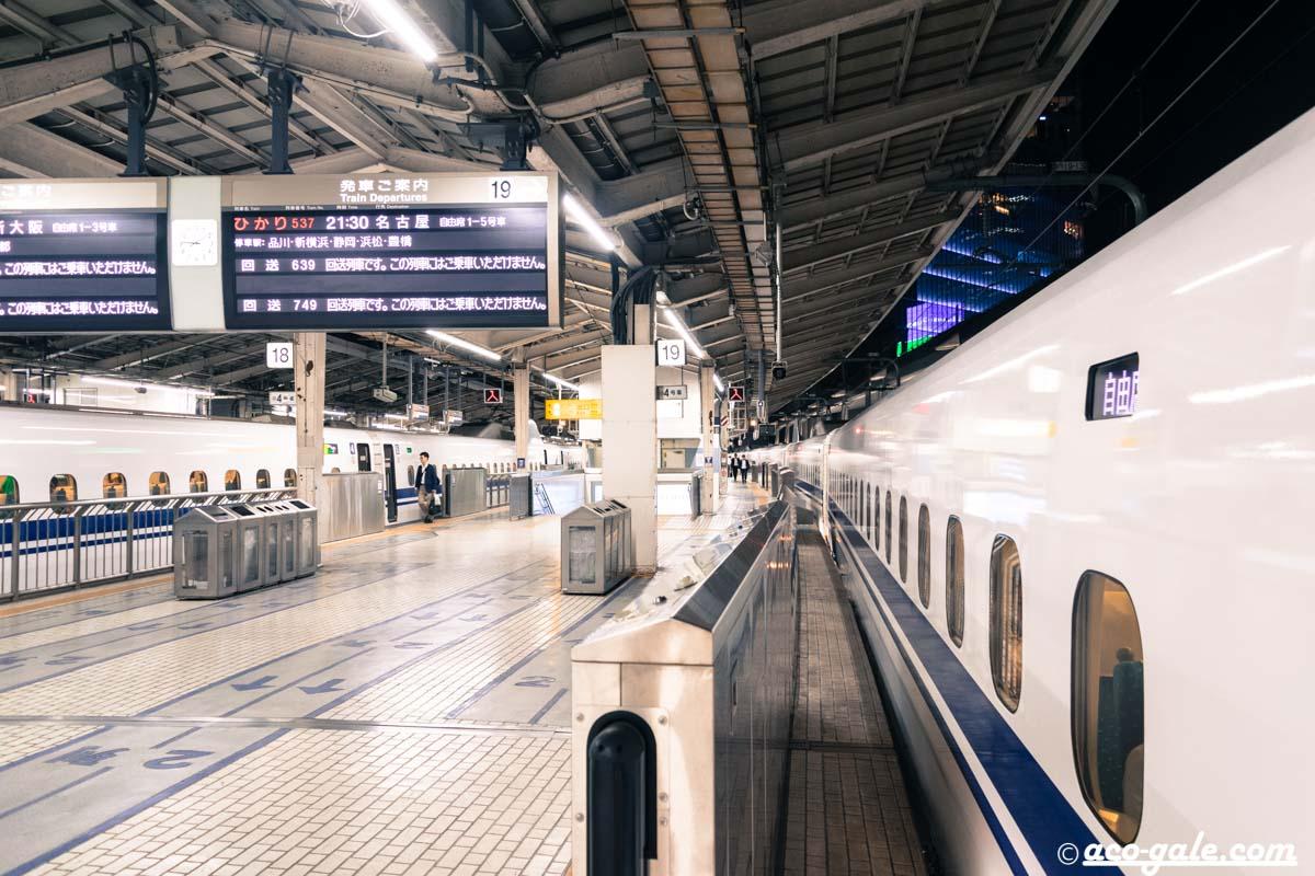 ひかり539号は22:03東京発のひかり669号に、新設ののぞみ71号は3月15日に運転あり