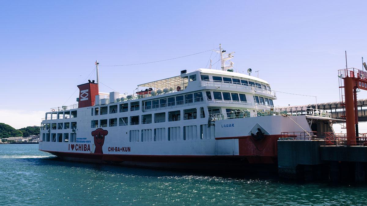 夏の東京湾フェリーに乗って、久里浜から金谷へ