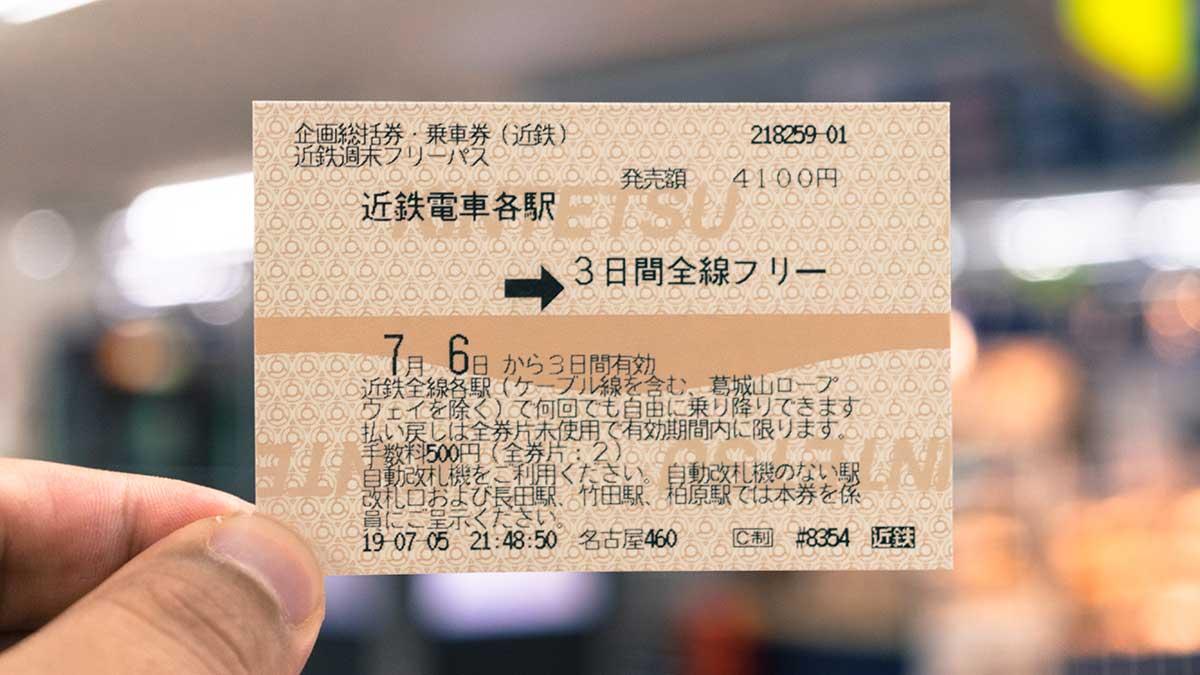近鉄の急行(追加料金不要)で名古屋から大阪へ