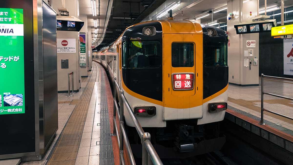 最終の近鉄特急で、大阪難波から近鉄名古屋へ