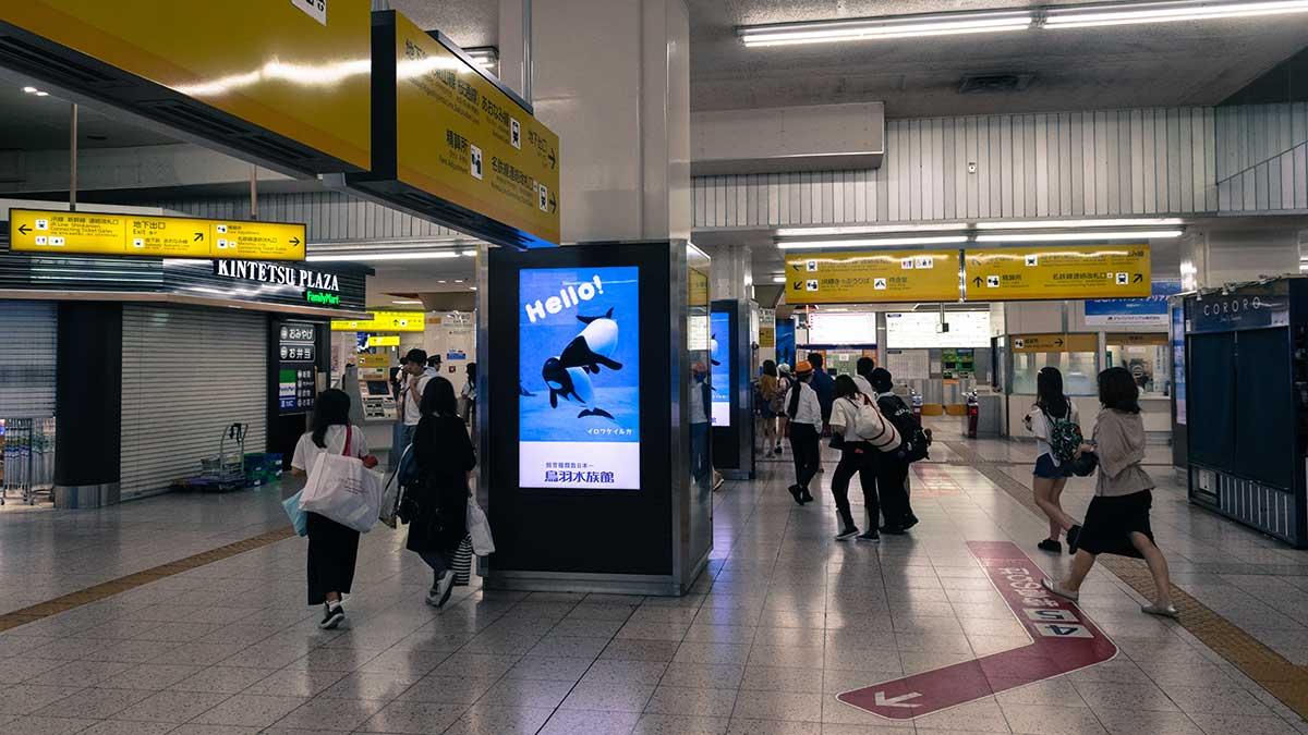 のんびりと大阪へ行った話