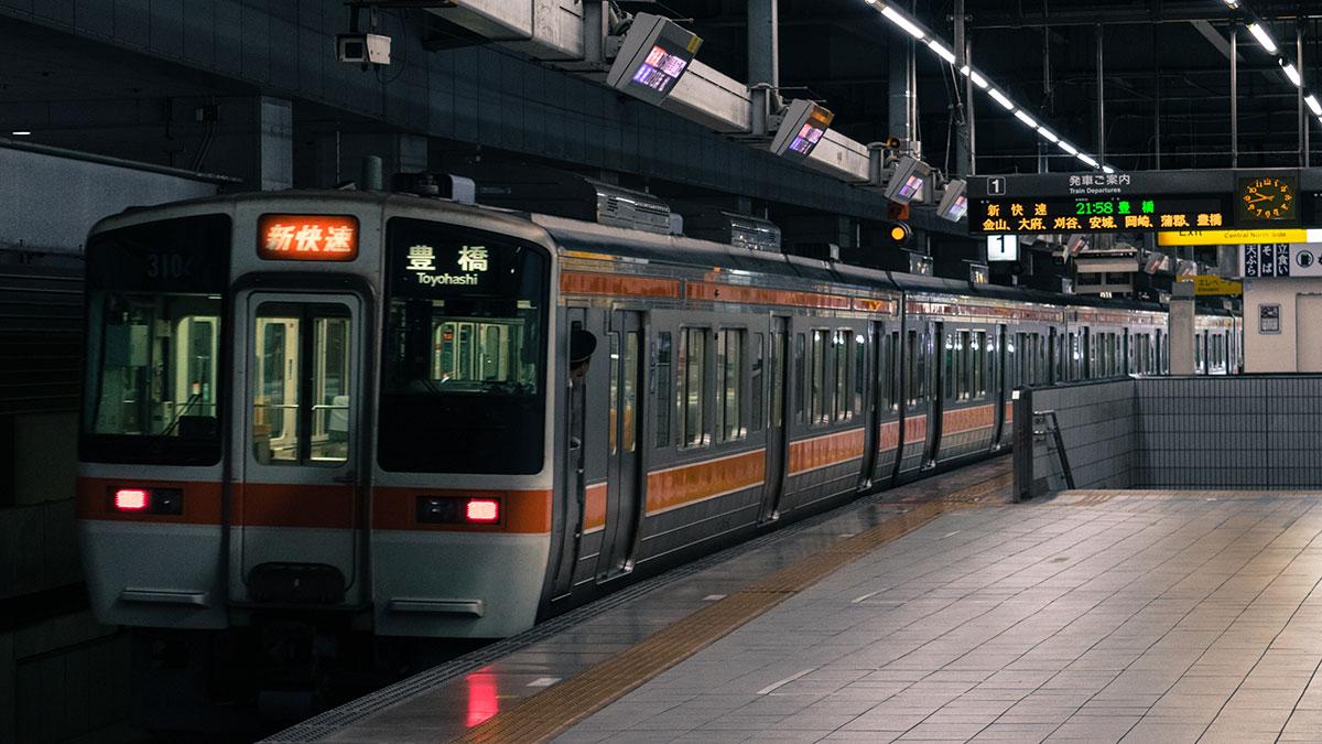 青春18きっぷで姫路から名古屋へ、乗り換え2回の快適な移動