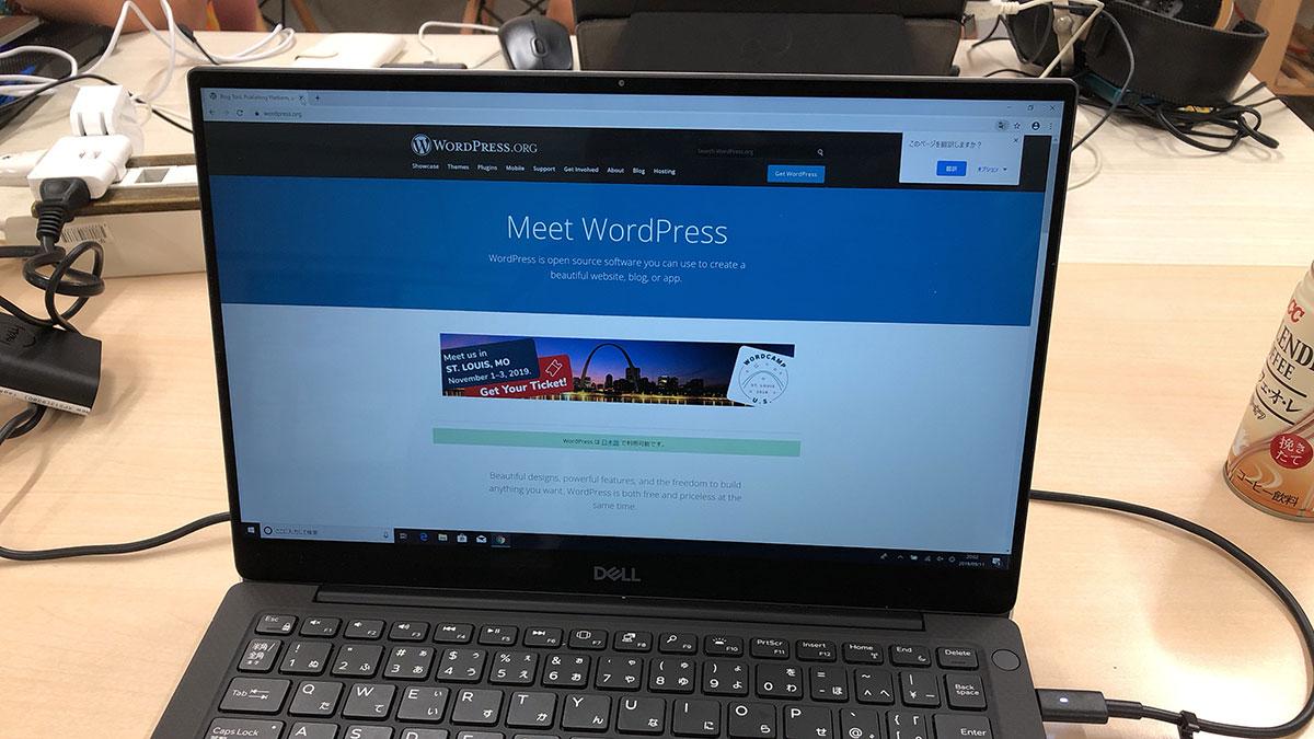 10回目のAichi WordPress Meetup!