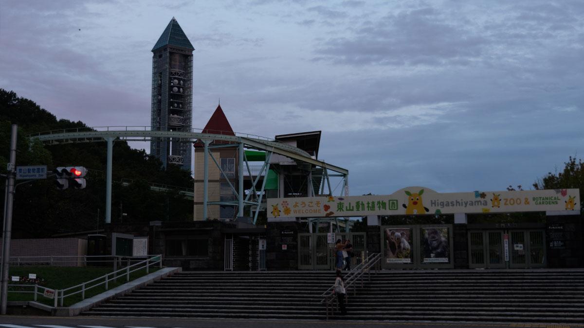 「展望の日」が近いから、名古屋・東山スカイタワーに上ってきた