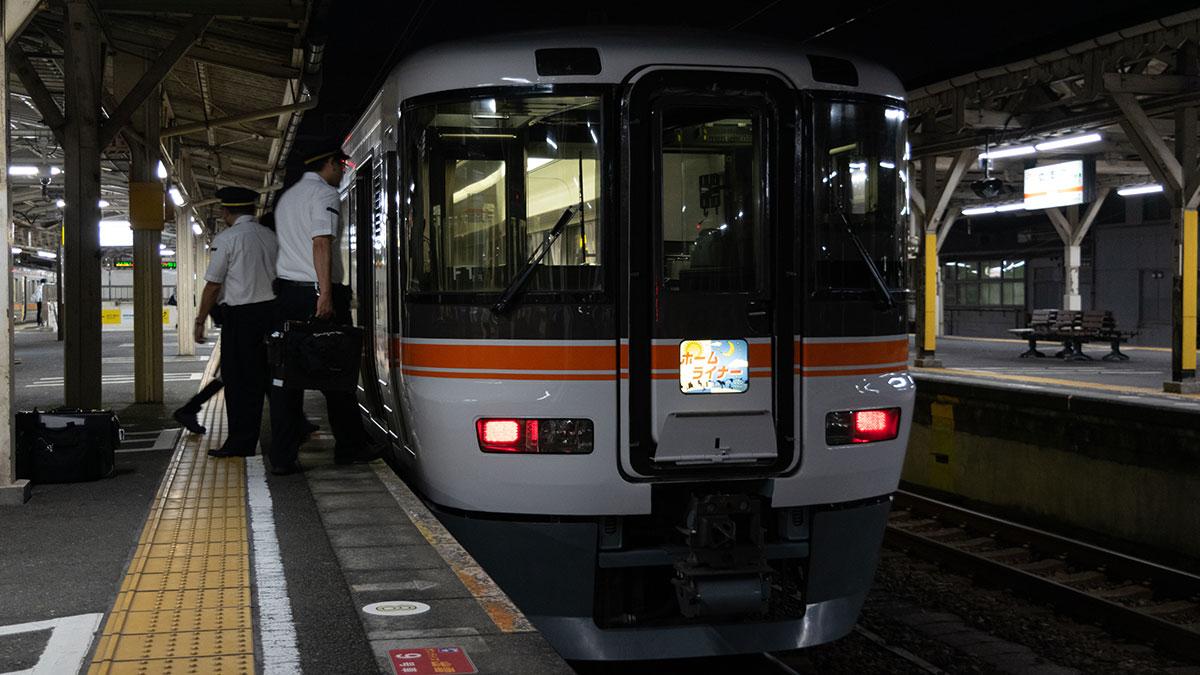 ホームライナー浜松3号、いつもはめちゃくちゃ快適、18きっぷ関係なく使いたい