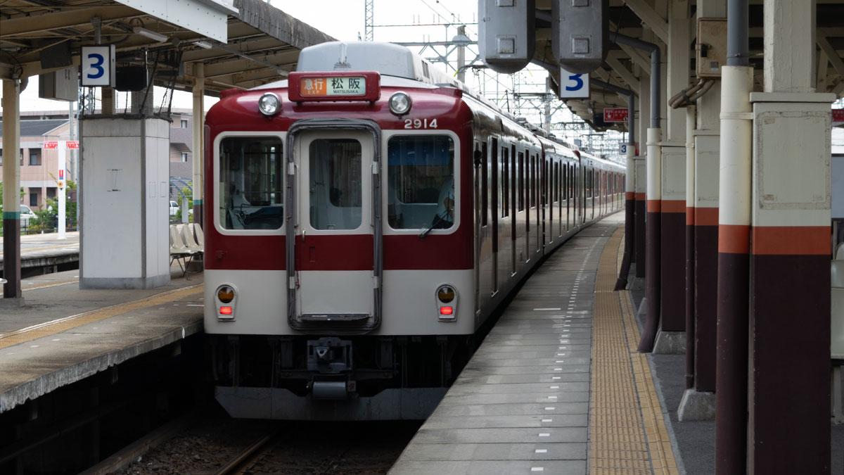 名古屋から大阪・神戸へ、近鉄週末フリーパスを使って4時間27分の移動