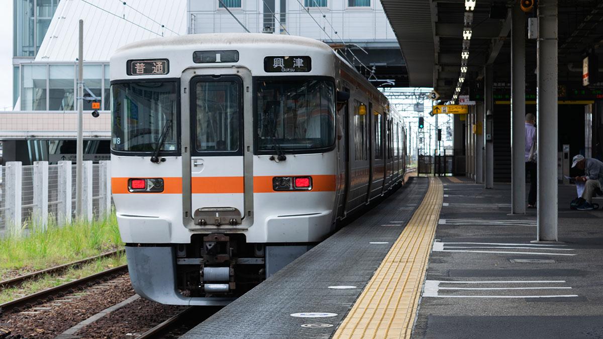 名古屋から東京・新宿まで片道3,785円相当、6時間の小旅行