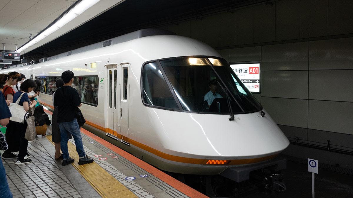 近鉄の新割引きっぷ「名阪ビジネス回数きっぷ」が2020年9月末まで再販売することに