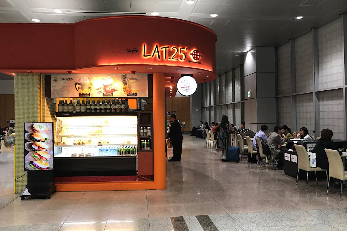 品川駅構内のカフェ LAT.25°