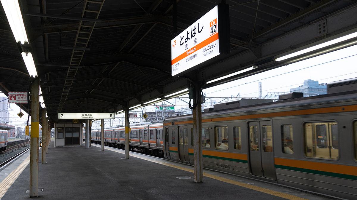名古屋から東京・渋谷まで、あれこれ乗り継いで6時間の電車移動