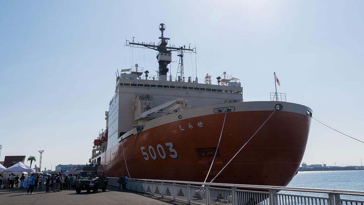 南極観測船・砕氷艦「しらせ」の一般公開イベント@名古屋港