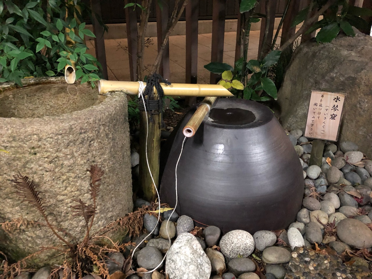 厚木パーキングエリア(外回り)で水琴窟を楽しむことができる(神奈川県厚木市)