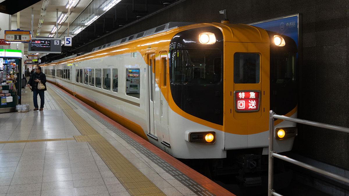 6:30近鉄名古屋発、ハズレの近鉄特急で大阪難波まで2時間31分