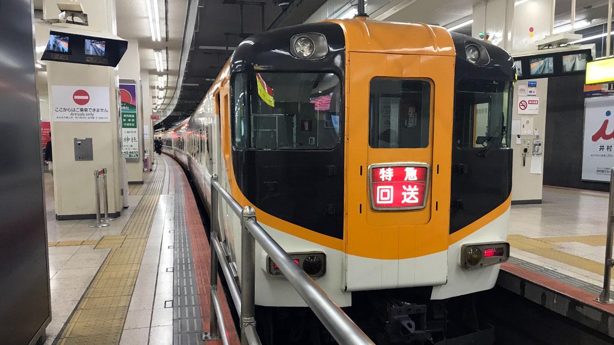 大阪難波から近鉄名古屋へ、残念なシートの近鉄特急に乗って