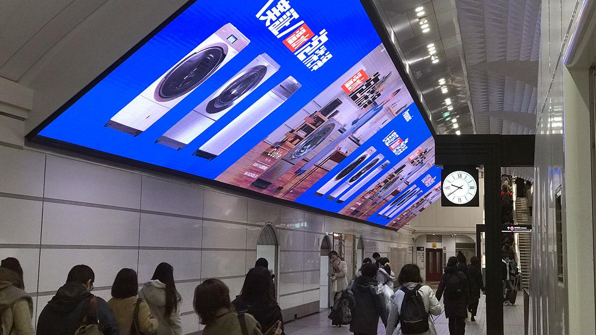 大阪・梅田「Umeda Metro Vision」横40mある世界最大のデジタルサイネージ
