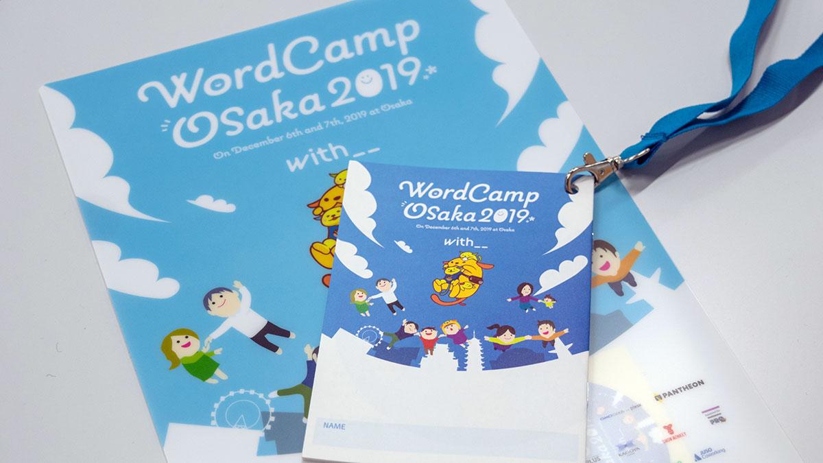WordCamp Osaka 2019に参加してきた話 #wcosaka2019