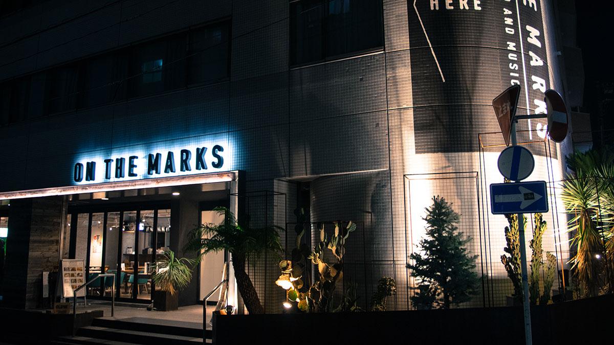 星野リゾートOMO3川崎は6月11日オープン、ON THE MARKSとは大きく変化するのか?