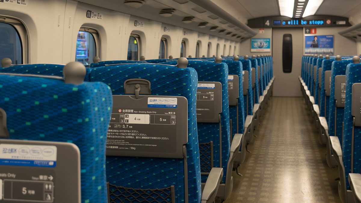 新幹線の最後部席は特大荷物スペースつき座席になってしまった