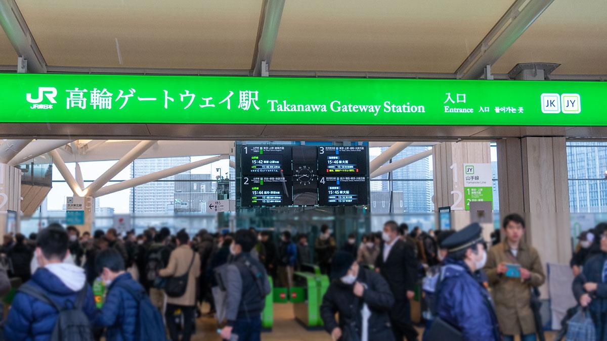 山手線新駅「高輪ゲートウェイ」誕生、初日は大混雑の賑わい